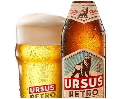 Ursus Retro - unpasteurized beer