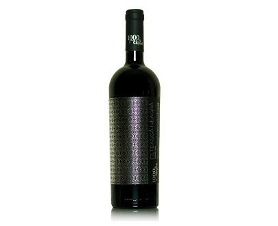 vin rouge rosu ie de fintesti 1000 chipuri feteasca neagra 2016